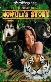 The Jungle Book: Mowgli's Story