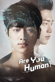 Are You Human?