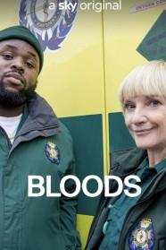 Bloods